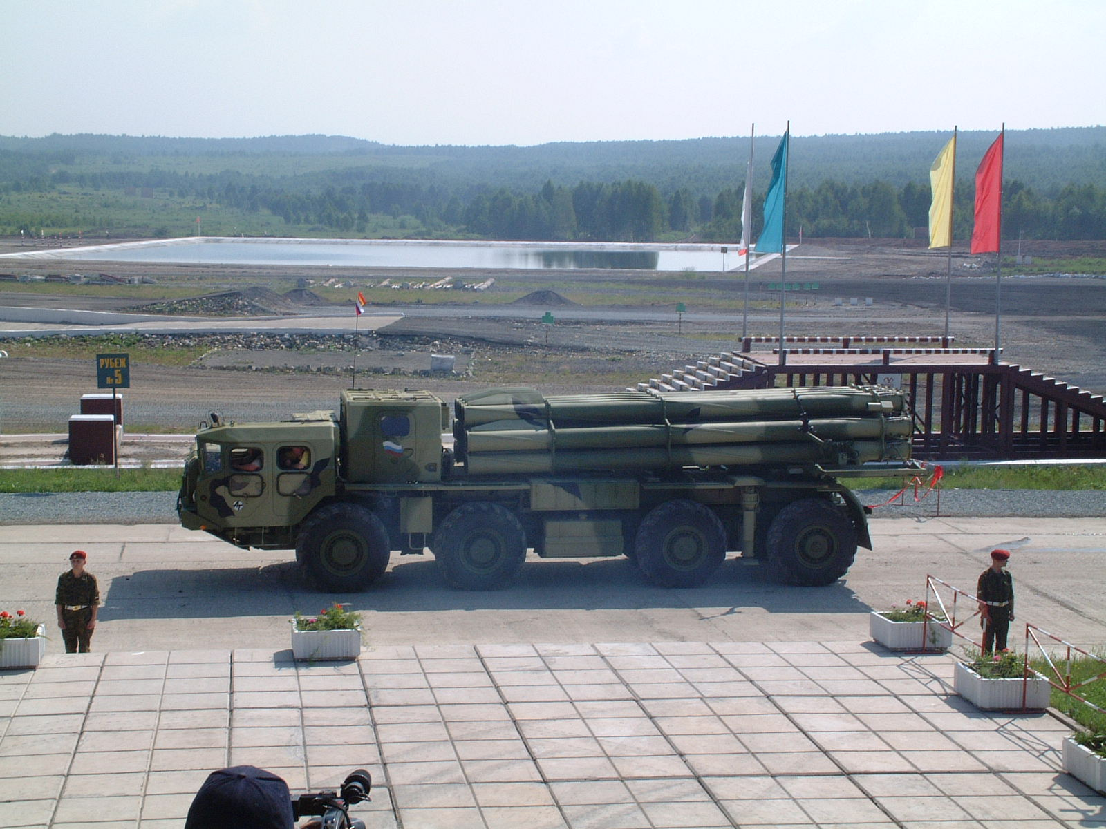 9T234-2_Transport_Loader_Smerch_Russia_A