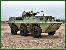 Shareef-2 DCA02 6x6 AIFV armoured infantry fighting vehicle data sheet specifications description information identification intelligence Sudan Sudanese army defence industry military corporation technology