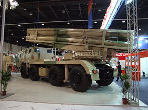 AR1A 300mm MRLS multiple rocket launcher system data sheet specifications information description intelligence pictures photos images PLA China Chinese army identification defense industry Norinco video