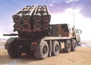 AR3 370mm MRLS multiple rocket launcher system data sheet specifications information description intelligence pictures photos images PLA China Chinese army identification defense industry Norinco video