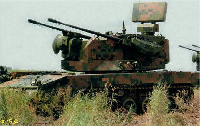 PGZ-07_twin_35mm_self-propelled_anti-air