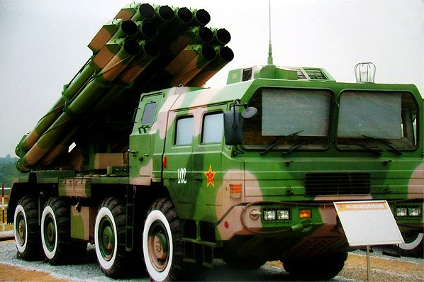 phl03_multiple_rocket_launcher_system_tr