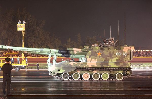 Plz 05 Plz05 155mm Self Propelled Howitzer Technical Data