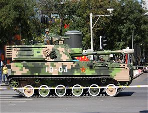 PLZ-07 PLZ07 122mm self-propelled howitzer technical data sheet specifications information description intelligence pictures photos images China Chinese army identification tracked armoured vehicle combat military