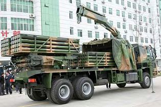 PR50 Sandstorm 122mm MLRS Multiple Launch Rocket System technical data sheet specifications information description intelligence pictures photos images video China Chinese identification army defense industry military technology
