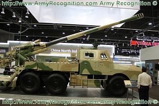 SH1 wheeled self-propelled howitzer 155mm technical data sheet specifications information description intelligence pictures photos images PLA China Chinese army identification defense industry military technology