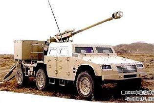 SH5 wheeled self-propelled howitzer 105mm technical data sheet specifications information description intelligence pictures photos images PLA China Chinese army identification defense industry military technology