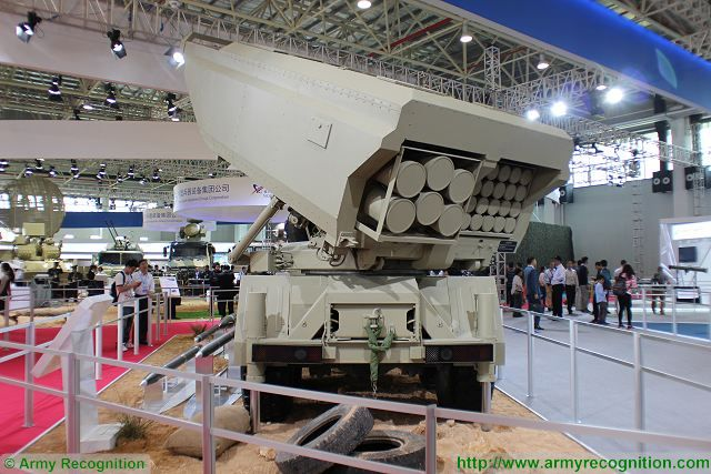 Sr5 Sr 5 Guided Multiple Launch Rocket System Gmlrs Mlrs