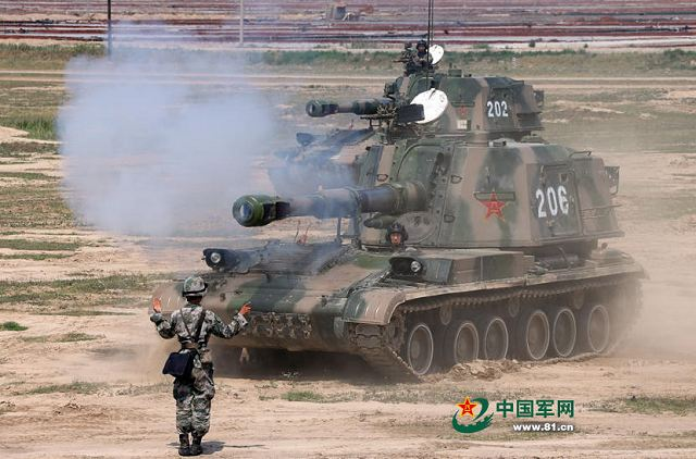 Type 83 152mm tracked self propelled howitzer China chinese army military equipment 640 001