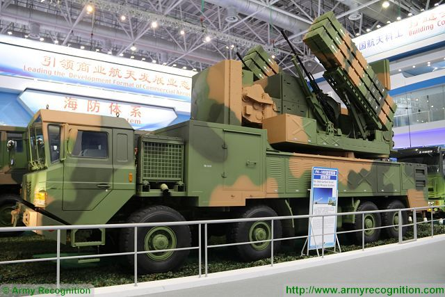 FK-1000_short_medium_range_air_defense_s