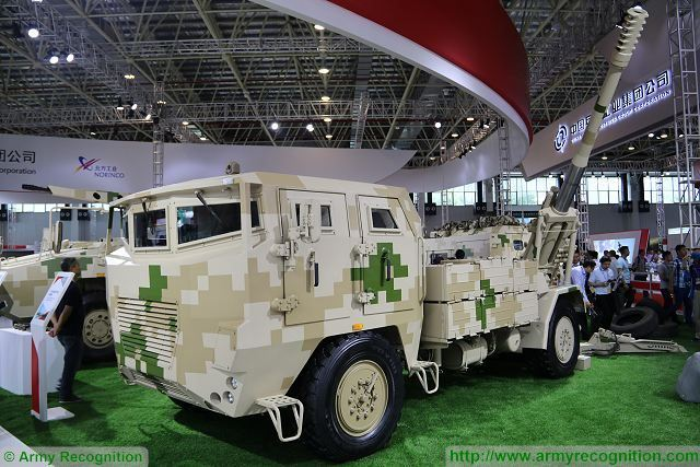 At Zhuhai Air Show 2016 in China, the Chinese Defense Company NORINCO China North Industries Corporation, presents a new self-propelled howitzer named CS/SH-4. This new artillery system is based on a 4x4 light truck chassis with a 122mm howitzer mounted at the rear of the chassis.