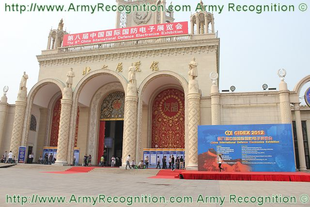 China represents today a source of modern technology and a large market for the defense and security industries. The Internationa defence electronics exhibition CIDEX 2012 is a unique opportunity to see all these new technologies that China is ready to export. Army Recognition team covers this event as International media and official online daily news.