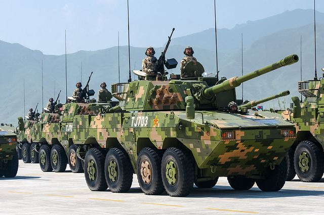 ZTL-09_8x8_105mm_fire_support_vehicle_China_Chinese_army_parade_military_equipment_combat_vehicles_3_september_2015_001.jpg
