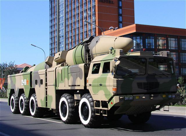 The DF-21D is an ant-ship ballistic missile. U.S. reports suggest a range a 1,450 to 1,550 km, but Chinese reports indicate a range of 2,700 km. Similar to the DF-21B, the warhead is likely maneuverable and may have an accuracy of 20 m CEP.