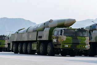 DF-26 intermediate-range ballistic missile technical data sheet specifications pictures information description intelligence photos images video identification China Chinese army industry military technology equipment