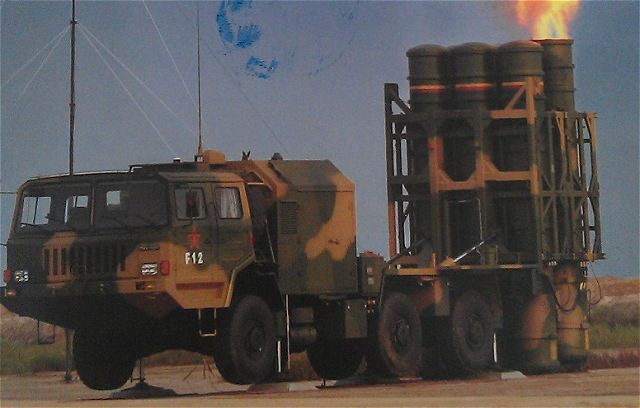 Chinese Official military media for the first time acknowledged Monday that China's new land-based mid-range Surface to Air Missile (SAM) system has reached operational capability. Military observers say that deployment of this missile system will boost China's air defense capability.