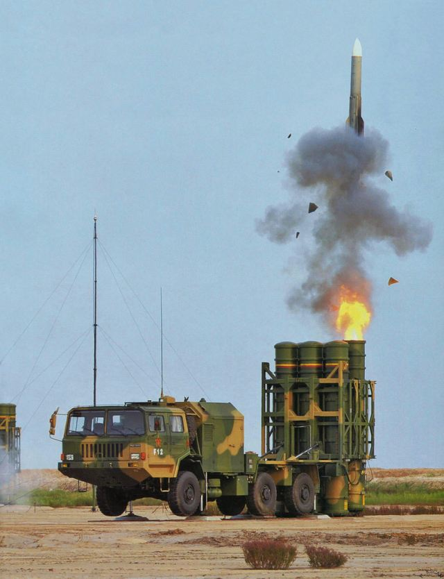 HQ-16A LY-80 ground to air defence missile system data