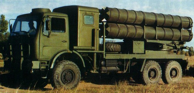 WS-1B WS1B Truck Multiple Rocket Launcher System