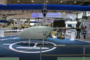 Sharp Eye III Unmanned Helicopter System drone UAV technical data sheet specifications pictures information description intelligence photos images video identification China Chinese army defense industry military technology