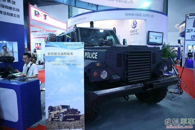 The Chinese State Defence Company Norinco has unveiled its new light mine protected vehicle at the latest China International Exhibition on Police Technologies & Equipment Expo (CIEPE) in Beijing, 8M Joint Tactical Light Vehicle. Norinco is known outside of China for its high-tech defense products, some of which are adaptations of Russian equipment.