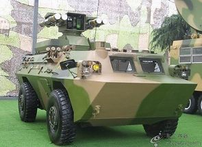 AFT-9 HJ-9 WZ550 anti-tank missile launcher wheeled armoured data sheet specifications information description intelligence pictures photos images PLA China Chinese army identification tracked armoured vehicle combat military
