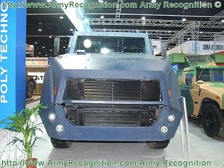 Poly Technologies Anti-riot wheeled armoured vehicle technical data sheet specifications information description intelligence pictures photos images China Chinese identification defense industry military technology