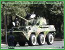PLL-05 PLL05 WMA029 120mm self-propelled mortar howitzer wheeled armoured vehicle technical data sheet specifications information description intelligence pictures photos images China Chinese army identification tracked combat military