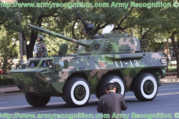 Pll 05 Pll05 Wma029 120mm Self Propelled Mortar Howitzer