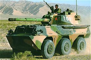PTL-02 PTL02 assault tank destroyer wheeled armoured vehicle technical data sheet specifications information description intelligence pictures photos images China Chinese army identification tracked combat military