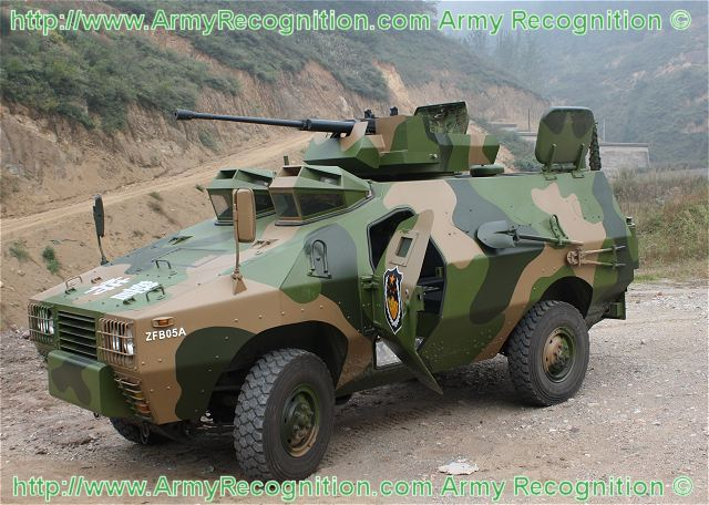ZFB05A light wheeled armoured combat vehicle technical data sheet information description intelligence pictures photos images China Chinese army identification Shaanxi Baoji Special Vehicles