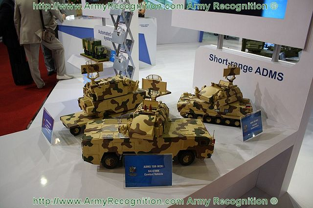 At IndoDefence 2012, Russian Defence Industry shows a full range of Air Defence products and systems. Rosoboronexport expect that Russian air defence systems, such as the Buk-M2E missile system, Pantsir-S1 gun/missile system, and Igla-S man-portable air defence missile system, will draw special attention this year