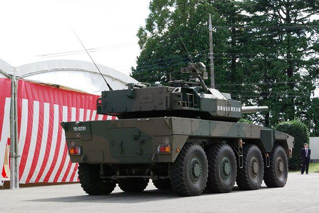 The Technical Research & Development Institute of Japan's Ministry of Defense unveils its new Mobile Combat Vehicle (MCV). The vehicle is an eight-wheeled armored personnel carrier equipped with a three-man turret mounted in the center of the hull and armed with a 105mm gun.