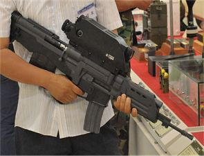 K11 advanced individual weapon system assault rifle S&R ...
