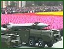 HWASONG-6 short range ballistic missile technical data sheet specifications information description video pictures photos images intelligence identification intelligence North Korea Korean army defence industry military technology 8x8 truck