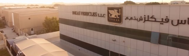 Inkas Vehicles Facilities 640