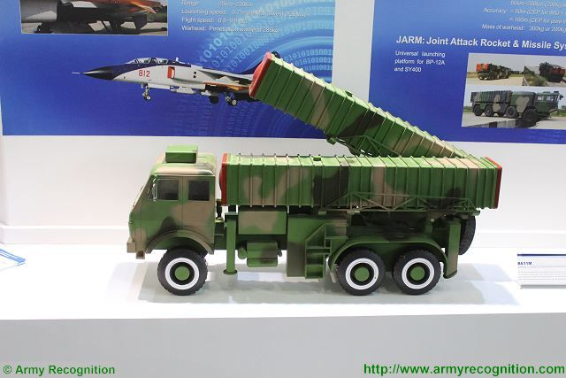 B611M China ballistic missile IDET 2015 International Exhibition Defence Security Technologies 001