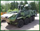 In 2006, General Dynamics announced that the Czech Republic has selected its European Land Combat Systems subsidiary Steyr-Daimler-Puch Spezialfahrzeug GmbH of Austria to supply its army with 199 new eight-wheeled Pandur II armored personnel carriers (APCs) between 2007-2012.