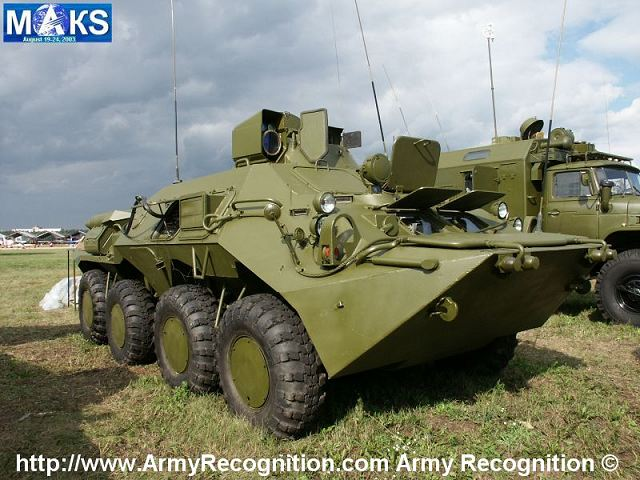 1V152 Battalion commander's vehicle of Kapustnik-B automated fire-control system