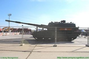2S35 Koalitsiya-SV 152mm tracked self-propelled howitzer technical data sheet specifications information description pictures photos images video intelligence identification Russia Russian Military army defence industry military technology equipment