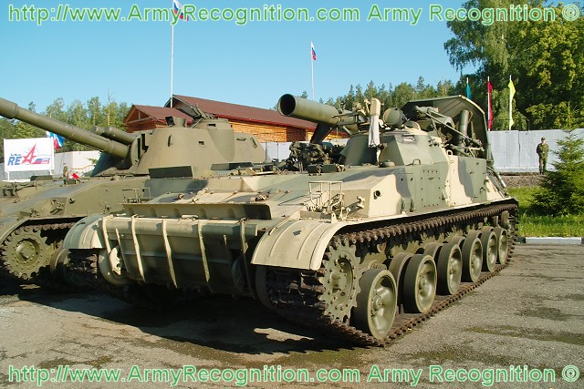2s4 Tyulpan self-propelled mortar carrier tracked armoured vehicle Russia Russian 640