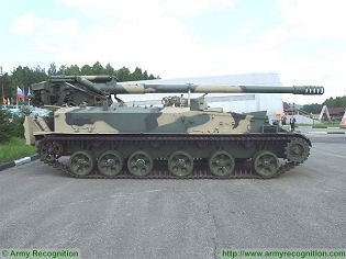 2S5 Giatsint Giatsint-S 152mm self-propelled gun technical data sheet specifications pictures video  information description intelligence identification photos images Russia Russian Military army defence industry military technology equipment