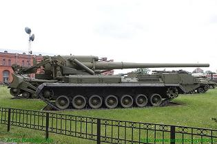 2S7 Pion M-1975 SO-203 203mm self-propelled gun technical data sheet specifications information description pictures photos images video intelligence identification Russia Russian Military army defence industry military technology equipment