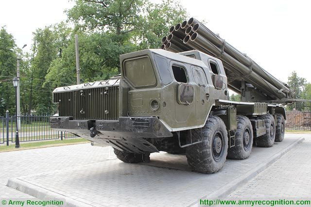 BM-30 9K58 Smerch 300mm multiple rocket launcher system truck 8x8 MAZ-543M Rusia Russian army 640 002