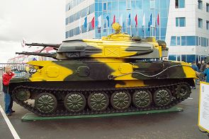 ZSU-23-4 Shilka tracked self-propelled anti-aircraft gun technical data sheet description information intelligence pictures photos images Russia Russian army armoured vehicle