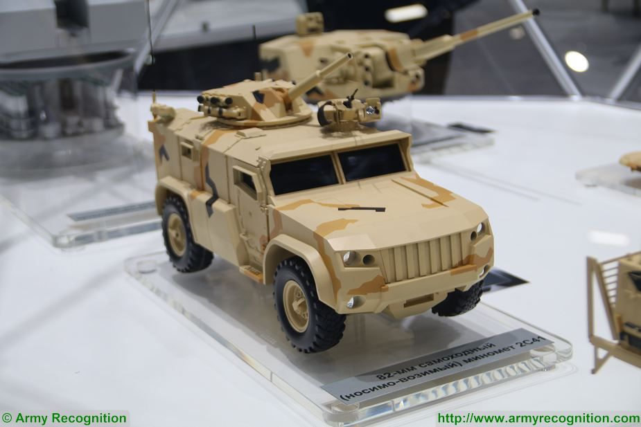 At Army-2017, the International Military Technical Forum in Russia, Uralvagonzavod presents a scale model of the 2S41 Drok,a new wheeled self-propelled mortar carrier based on the chassis of the 4x4 armoured vehicle Taifun K-4386.