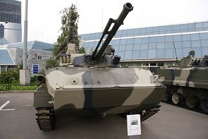 BMD-4 BMD-3M Bakhcha airborne infantry combat armoured vehicle technical data sheet information description pictures photos images identification intelligence Russia Russian army