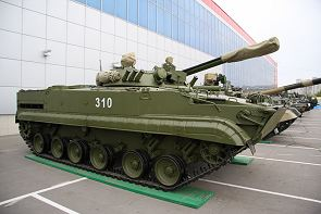 Bmp 3 Ifv Armored Infantry Fighting Vehicle Technical Data