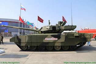 T 14 Armata main battle tank Russia Russian army defence industry military technology left side view 004