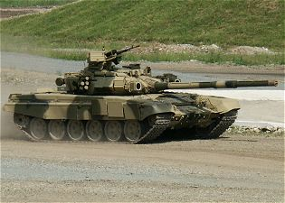 T-90 main battle tank technical data sheet specifications information description pictures photos images intelligence identification intelligence Russia Russian army defence industry military technology