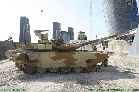 T 90MS MBT Main Battle Tank Russia Russian army defense industry right side view 450 002